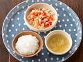 かゆまたは軟飯、鶏ささ身とパプリカのあえもの、なすのすまし汁